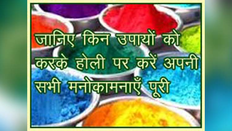 how to celebrate holi colors of happiness