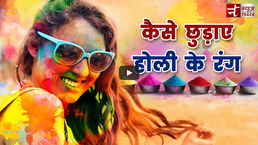 Skin And Hair CareTips For Holi
