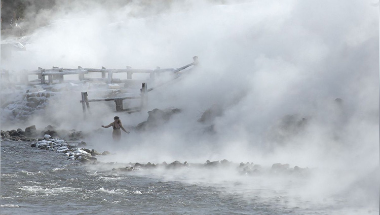 See Here Mysterious Boiling River