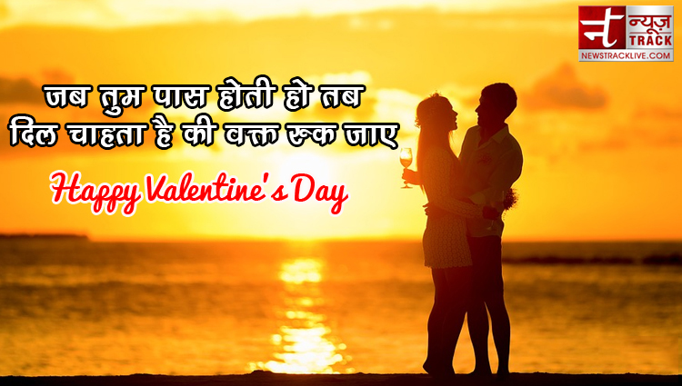valentines day 2019 valentines day romantic photos valentines day shayri