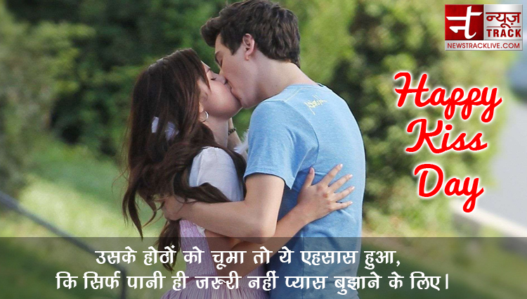 kiss day 2019 kiss day romantic photos kiss day shayri