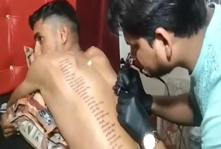 rajasthan bikaner gopal saran tattoo 71 martyrs name tattoo