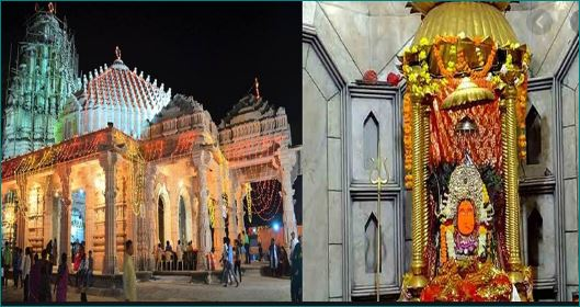 devi vimaleshwari dongargarh temple chattisgarh