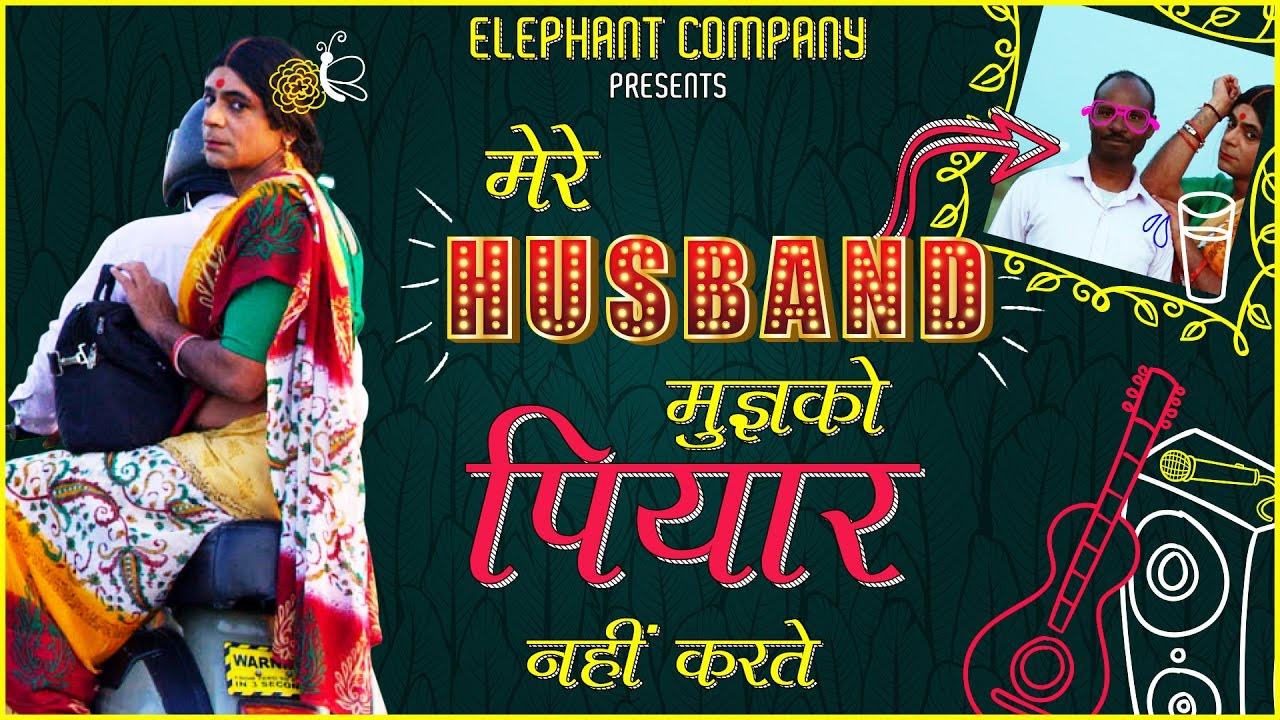 Rinku Bhabhi Mere Husband Mujhko Piyar Nahin Karte Sunil Grover