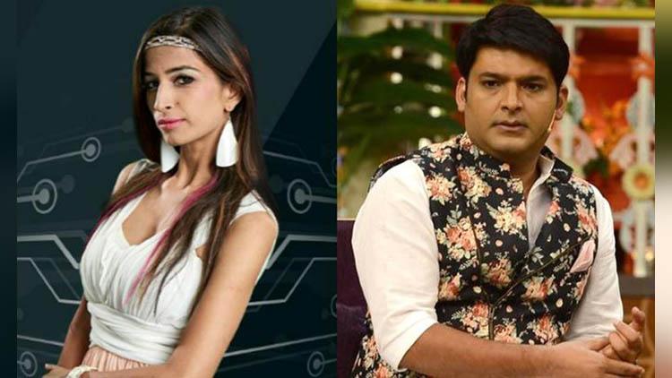 priyanka jagga offers kapil sharma comedy show