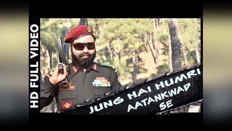 Jung Hai Hamari Aatankwad Se By Gurmeet Ram Rahim
