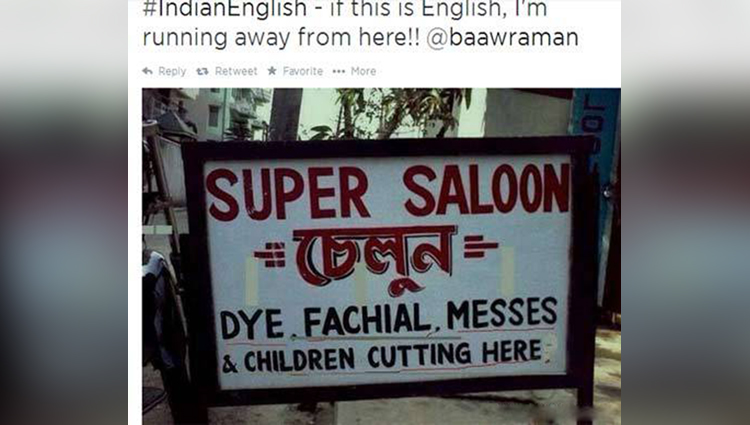 indian english language