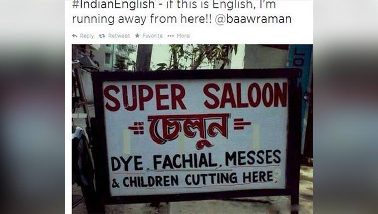 indian english language