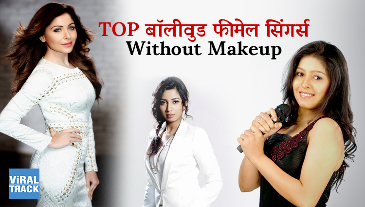 bollywood female singers without makeup photos
