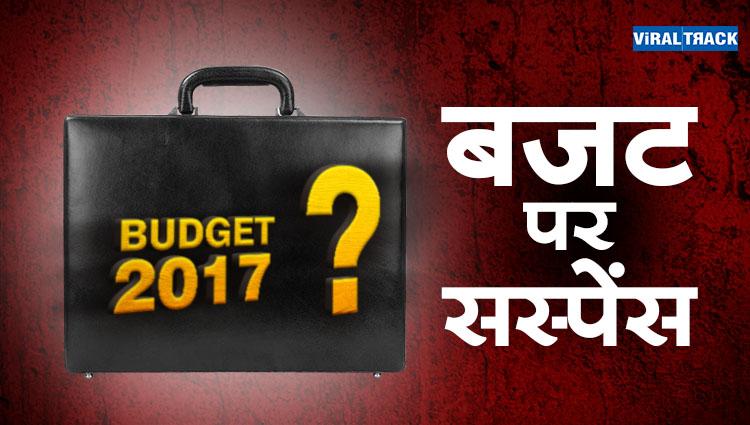 desh ka budget 2017