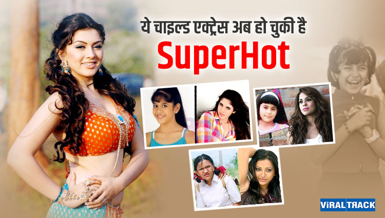popular hot child actress