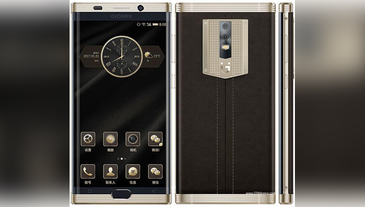 gionee M2017 smartphone launched