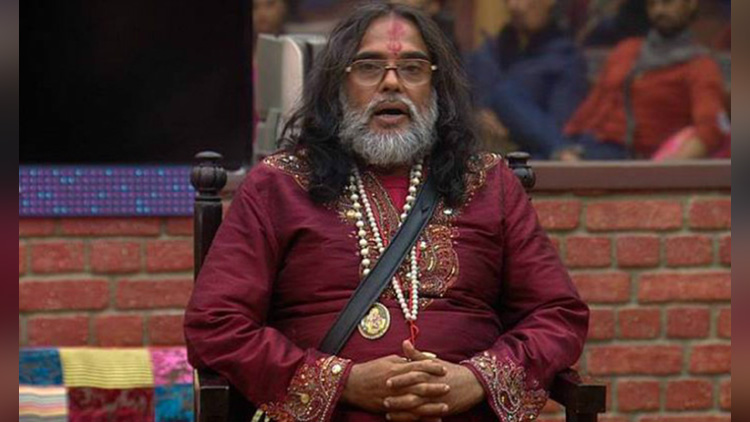 om swami new look