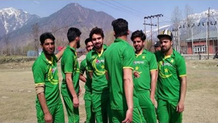 cricket match starting with pak national anthem in kashmir