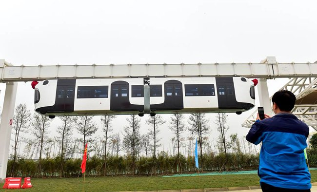 china made sky train