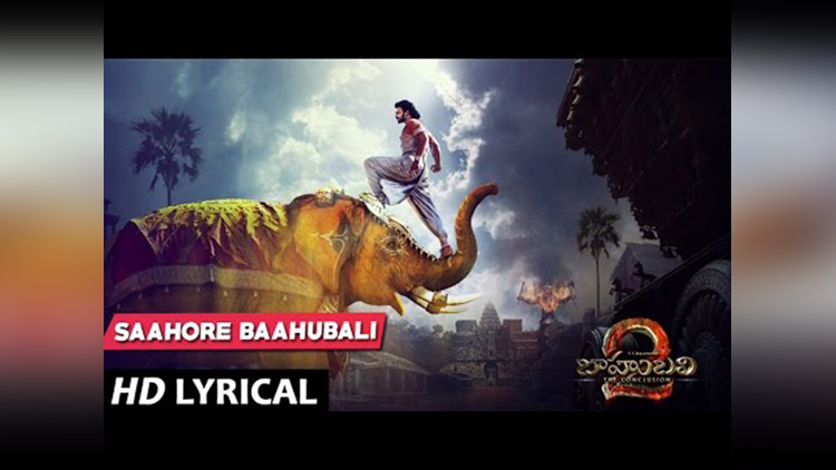 baahubali 2 full song