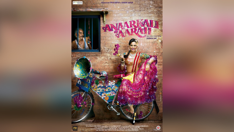 anarkali of ara first poster and teaser