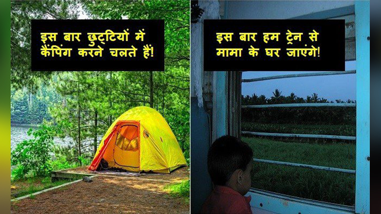 difference between indian schools and foreign schools