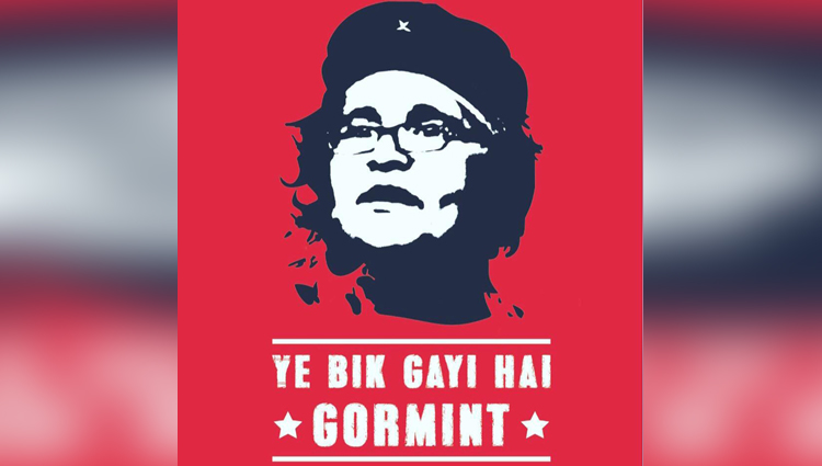 these Yeh bik gayi hai gormint memes will blow your mind