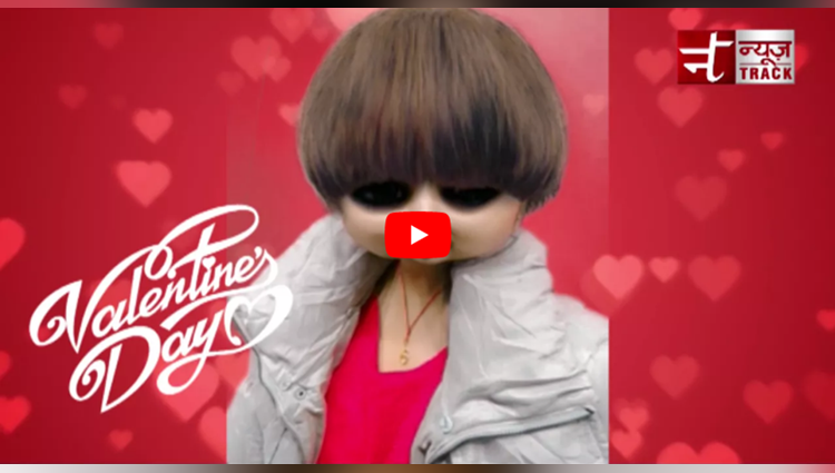 valentines day special funny video