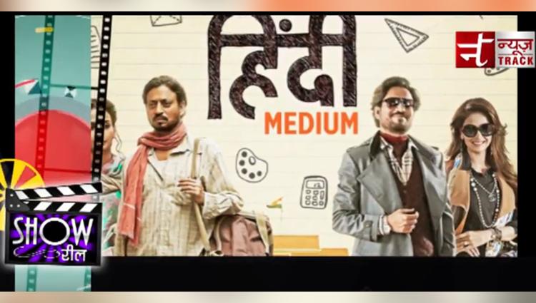 Bollywood Talk on FILMFARE2018