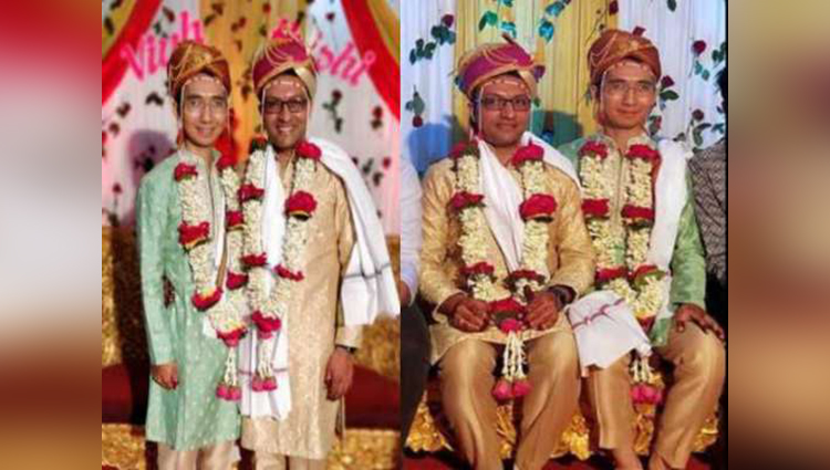 First gay marriage in Yavatmal