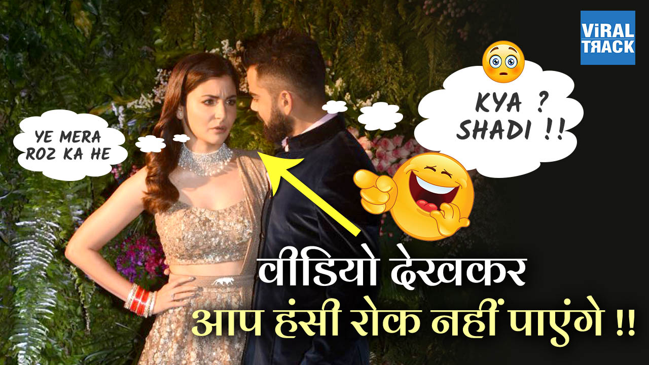 Virat anushka Reception Funny Dubbing Video