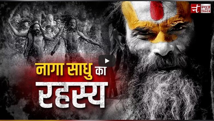mysterious life of naga sadhu