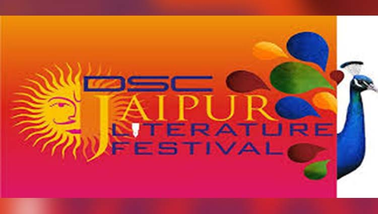 All the Literature Lovers around the Globe: Head towards Jaipur for Biggest Literature Festival