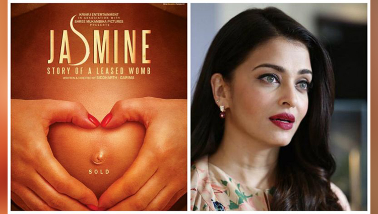 Aishwarya Rai Bachchan to play a surrogate mother in her next film