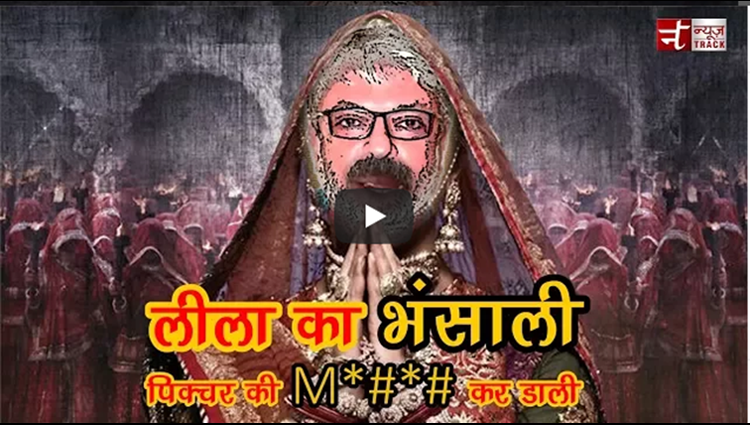 sanjay leela bhansali video viral
