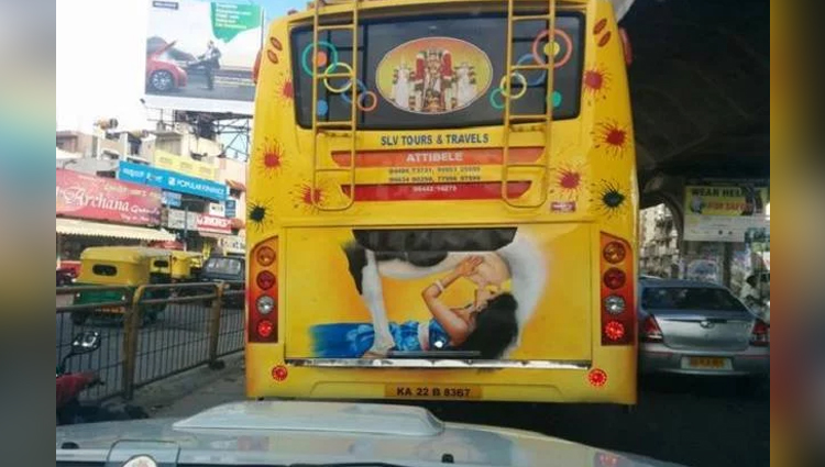 Best funny indian ads images