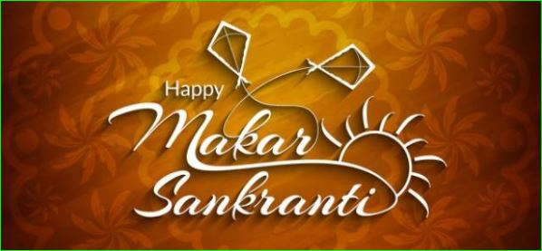 Makar Sankranti 2020 why it is celebrated
