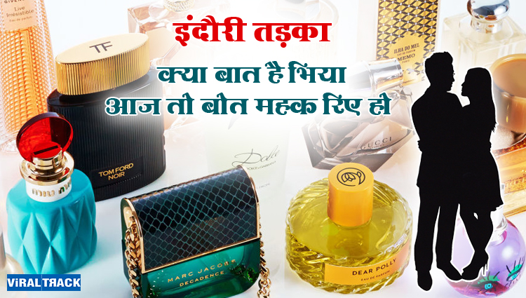 indori tadka Perfume Day special