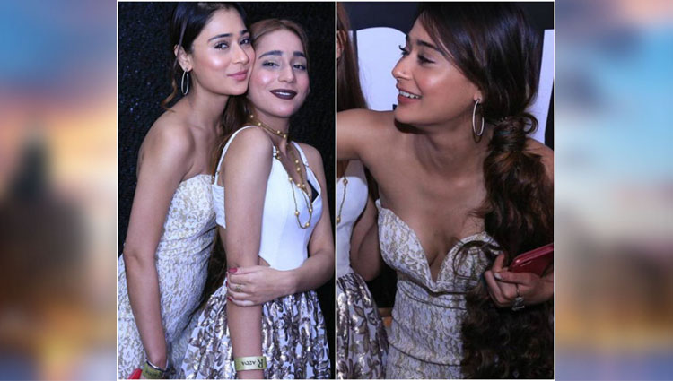 Sara Khan Threw a Birthday Bash for Sister Ayra Khan