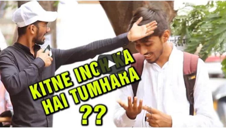 Aap Ka Kitne Inch Ka Hai Hilarious Prank On Indian Streets Street Swaggers