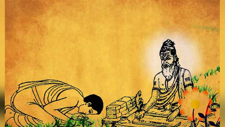Guru purnima today