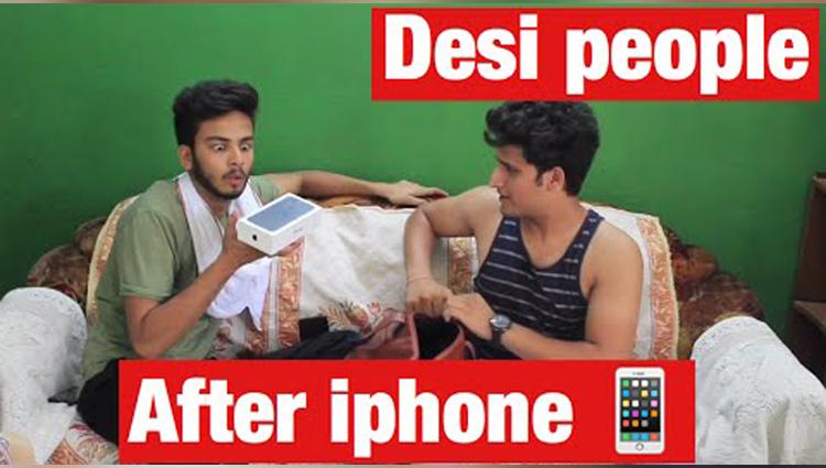 Desi people after buying iphone-vine- Elvish yadav