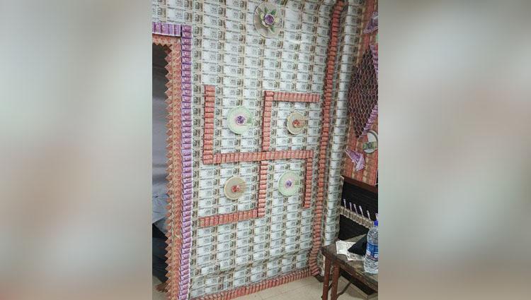 Vrindavan Bihari 500 and 2000 rupees