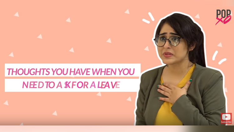 thoughts you have when you need to ask for a leave
