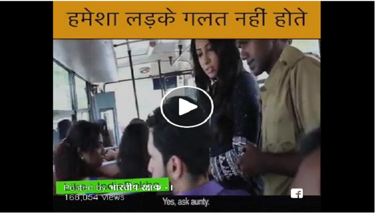 har baar ldke hee galat nahi hote hai share this video