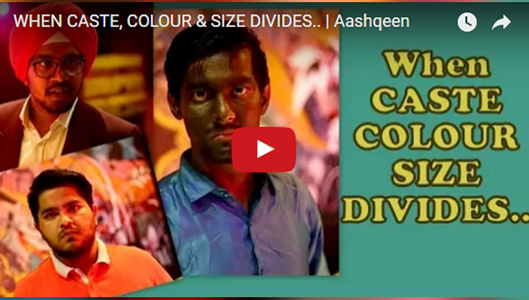 when caste, color and size divides