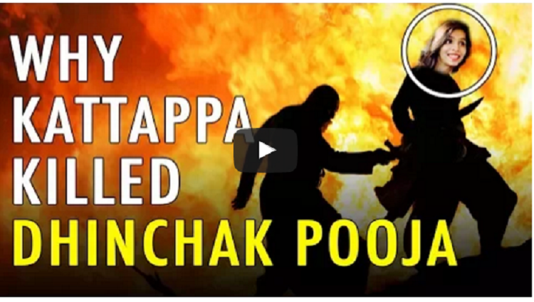 Why Kattappa Killed Dhinchak Pooja Baap Of Bakchod Sid