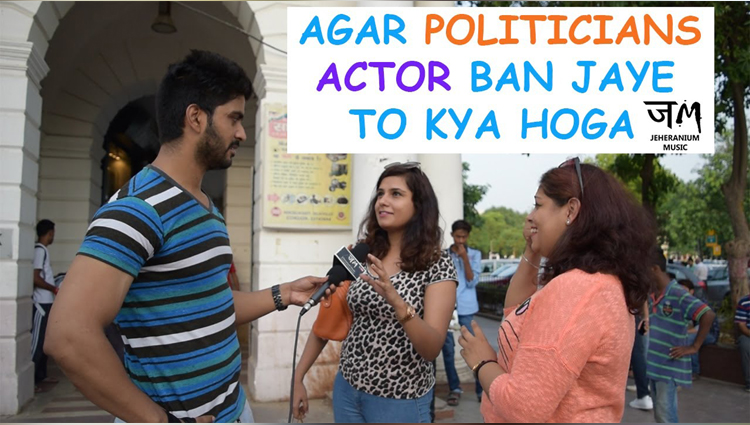 If Actors Become Politicians