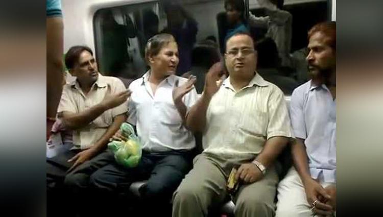 Delhi Metro Funny Ride