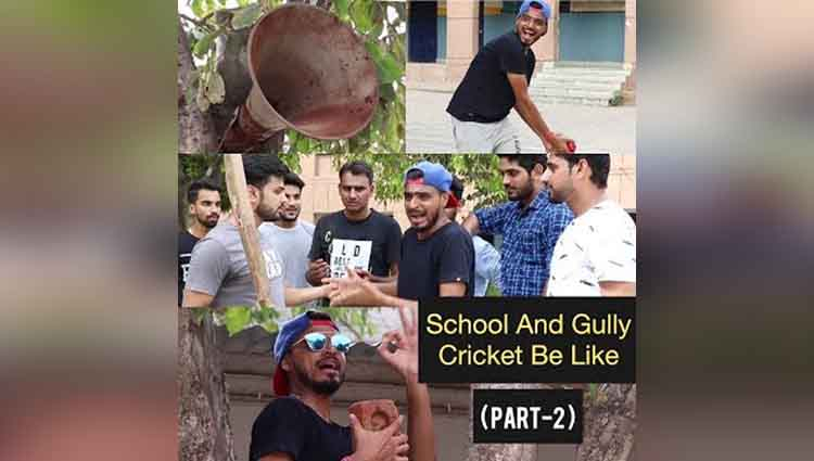 school and gully cricket part 2 vines amit bhadana