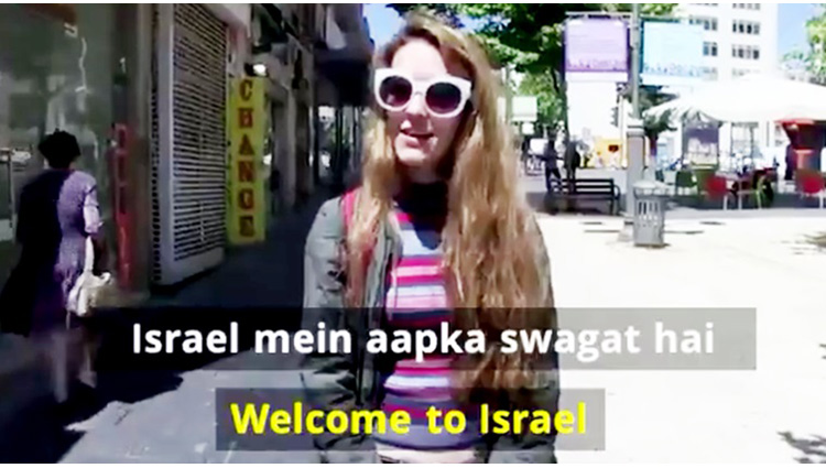 namaste modi ji ahead of visit, israelis welcome pm modi in hindi
