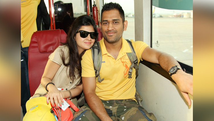 MS Dhoni And His Wife Sakshi Celebrating 7 Years Of Marriage Life!