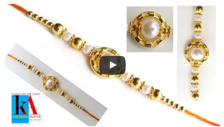 how to make Rakhi at home in 5 easy steps make your own simple and easy