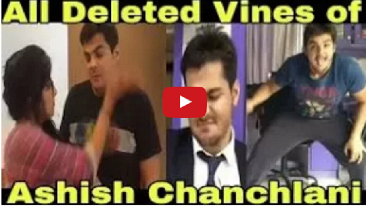 ashish chanchlani and Katina Kaif vines